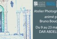 banner Bruno Boudjelal-01