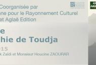 banner toudja