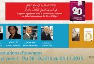 banner web SILA 2015