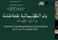 banner web guetatcha-01