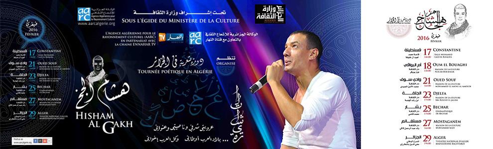 Hisham Algakh Tournée Poétique en Algérie