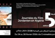 Banner web Jordanien