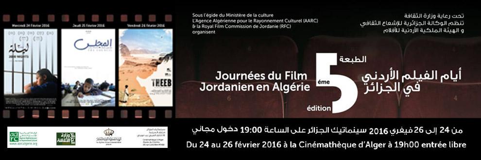 Journées du Film Jordanien en Algérie
